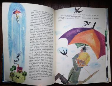 Сказки андерсона book review маленький тук